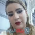 سميرة من ولاد تارس أرقام بنات واتساب