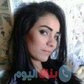 سميرة من دمشق أرقام بنات واتساب