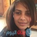 ياسمين 21 سنة   سوريا(دمشق)   ترغب في الزواج و التعارف