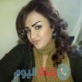 أسماء من قرية عالي أرقام بنات واتساب