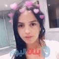 نفيسة من القاهرة أرقام بنات واتساب