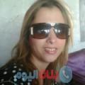 منار من محافظة سلفيت أرقام بنات واتساب