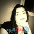 جميلة 26 سنة | مصر(القاهرة) | ترغب في الزواج و التعارف