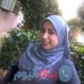 ميرنة من محافظة سلفيت أرقام بنات واتساب