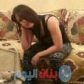 نزيهة من قرية عالي أرقام بنات واتساب