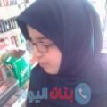 إخلاص من بنغازي أرقام بنات واتساب