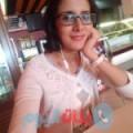 بتينة 24 سنة | البحرين(قرية عالي) | ترغب في الزواج و التعارف