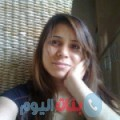 نرجس من محافظة سلفيت أرقام بنات واتساب