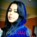 أميمة 25 سنة | البحرين(قرية عالي) | ترغب في الزواج و التعارف