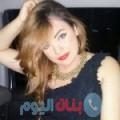 سميرة 23 سنة | الأردن(الحصن) | ترغب في الزواج و التعارف