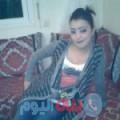 صحر من القاهرة أرقام بنات واتساب