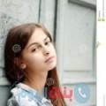 أميرة من القاهرة أرقام بنات واتساب