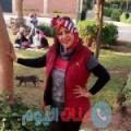 سماح من القاهرة أرقام بنات واتساب