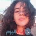 عفيفة من محافظة سلفيت أرقام بنات واتساب