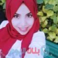 ديانة من بنغازي أرقام بنات واتساب