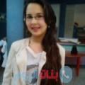 كنزة من بنغازي أرقام بنات واتساب