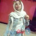 نجوى من بنغازي أرقام بنات واتساب