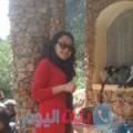 فوزية 25 سنة   المغرب(ولاد تارس)   ترغب في الزواج و التعارف
