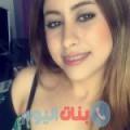 وئام من محافظة سلفيت أرقام بنات واتساب