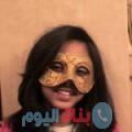 فاتنة 19 سنة | قطر(الوكرة) | ترغب في الزواج و التعارف
