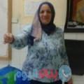 ياسمينة 54 سنة | المغرب(ولاد تارس) | ترغب في الزواج و التعارف