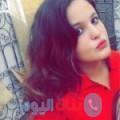 إلهام 21 سنة | البحرين(قرية عالي) | ترغب في الزواج و التعارف