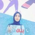 علية 19 سنة | الإمارات(دبي) | ترغب في الزواج و التعارف