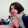 فايزة من بنغازي أرقام بنات واتساب