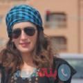 فضيلة من دمشق أرقام بنات واتساب