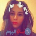 إلهاميتا من دمشق أرقام بنات واتساب