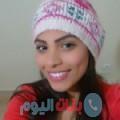 زنوبة 25 سنة | البحرين(قرية عالي) | ترغب في الزواج و التعارف