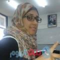 وئام 24 سنة | مصر(القاهرة) | ترغب في الزواج و التعارف
