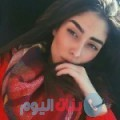 أسيل من القاهرة أرقام بنات واتساب