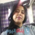 فايزة من محافظة سلفيت أرقام بنات واتساب