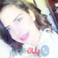 غزال من دمشق أرقام بنات واتساب