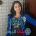 وصال من القاهرة أرقام بنات واتساب