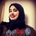 إسلام من الحديدة أرقام بنات واتساب