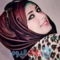 راضية من محافظة سلفيت أرقام بنات واتساب