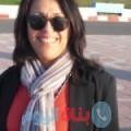 خديجة من قرية عالي أرقام بنات واتساب