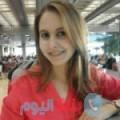 مجدة 26 سنة | المغرب(ولاد تارس) | ترغب في الزواج و التعارف