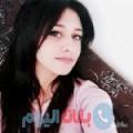 صحر من محافظة سلفيت أرقام بنات واتساب