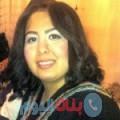 صليحة من القاهرة أرقام بنات واتساب