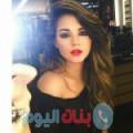 شمس 30 سنة   لبنان(البترون)   ترغب في الزواج و التعارف