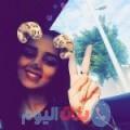 نجية من دمشق أرقام بنات واتساب