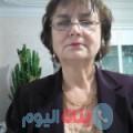 زينب من قرية عالي أرقام بنات واتساب