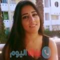 شاهيناز من دمشق أرقام بنات واتساب