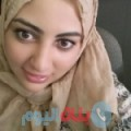 حنان من محافظة سلفيت أرقام بنات واتساب