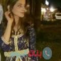 نظيرة من القاهرة أرقام بنات واتساب