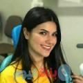 لميس من محافظة سلفيت أرقام بنات واتساب