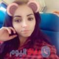 أمينة من قرية عالي أرقام بنات واتساب